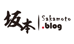 京都民宿Masui增井家 - いらっしゃいませ! 4