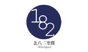 京都民宿Masui增井家 - 台灣人經營合法民宿 9