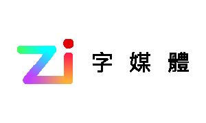 京都民宿Masui增井家 - 台灣人經營合法民宿 3